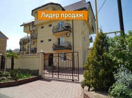 Guest house Kokos, отель в Лазаревском