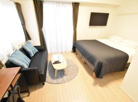 1min Walk To The Station, apartment in Osaka
