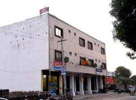 Hotel Saarang Udaipur, hotel near Maharana Pratap Airport - UDR, Udaipur
