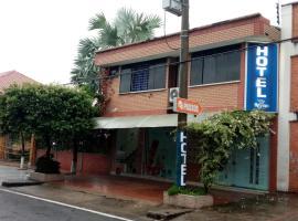 HOTEL REYNA DEL CASANARE, отель в городе Йопаль