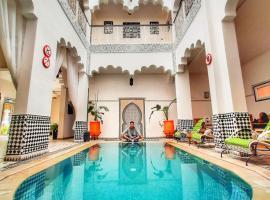 Hotel Riad Amlal, hotel near Ouarzazate Airport - OZZ, Ouarzazate