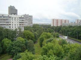 """Home Hotel """"Yugozapadnaya"""", hotel in Moscow"""