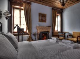 Ξενοδοχείο Νύμφες, ξενοδοχείο κοντά σε Βυζαντινο Μουσειο Καστοριας, Νυμφαίο