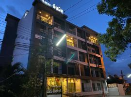 P Bliss hotel, hotel in Phayao