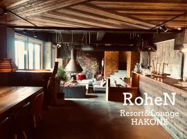 RoheN Resort&Lounge HAKONE, hôtel à Hakone