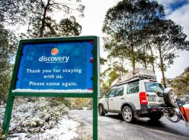 Discovery Parks - Cradle Mountain, lodge in Cradle Mountain
