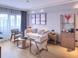 华轩里酒店(珠海大学城店), hotel in Zhuhai