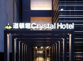 Doutonbori Crystal Hotel, hotel in Osaka