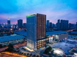 Holiday Inn Wuxi Central Station, hotel in Wuxi