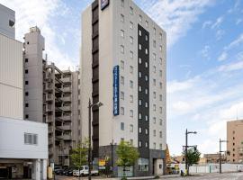 Comfort Hotel Toyama, hotel near Toyama Airport - TOY, Toyama