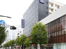 Comfort Hotel Sendai West, hotel in Sendai