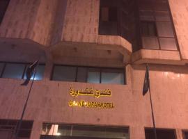 Rose Al Muzn Hotel, hotel near King Abdullah Zamzam Water Project, Mecca