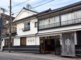 Kadokyu Ryokan, hotel in Takaoka