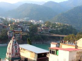 TOURIST REST HOUSE, B&B in Rishīkesh