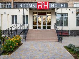 Rooms Hotel, отель в Виннице