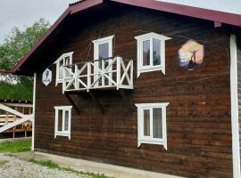 Kostel House, отель в Микуличине
