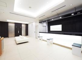Sotetsu Fresa Inn Kanda-Otemachi، فندق في طوكيو