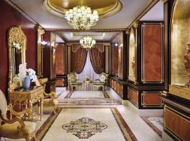 Mövenpick Hotel City Star Jeddah, hotel em Jeddah