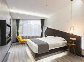 City Memory Hotel, hotel in Chongqing