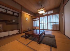 Kanazawa - Hotel - Vacation STAY 02780v、金沢市のホテル