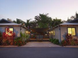 Discovery Parks - Rockhampton, resort village in Rockhampton