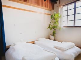 hostel & salon SARUYA - Vacation STAY 01449v, hotel in Fujiyoshida
