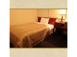 Miyakonojo Sun Plaza Hotel - Vacation STAY 04431v、都城市のホテル