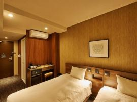 Welina Hotel Nakanoshima EAST - Vacation STAY 04485v, hotel near Saizen-ji Temple, Osaka