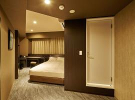 Welina Hotel Nakanoshima EAST - Vacation STAY 04500v, hotel near Saizen-ji Temple, Osaka
