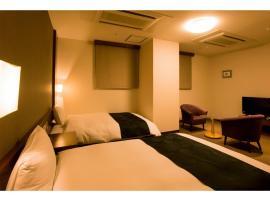 Hotel Taisei Annex - Vacation STAY 05193v, hotel in Kagoshima