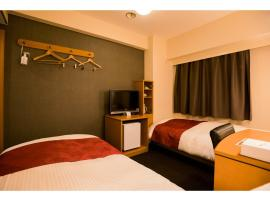 Hotel Taisei Annex - Vacation STAY 05186v, hotel in Kagoshima