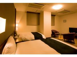 Hotel Taisei Annex - Vacation STAY 05213v,鹿兒島的飯店