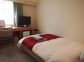 Hotel Taisei Annex - Vacation STAY 05207v, hotel in Kagoshima