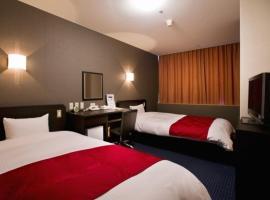 Hotel Taisei Annex - Vacation STAY 05212v, hotel in Kagoshima