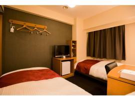 Hotel Taisei Annex - Vacation STAY 05210v, hotel in Kagoshima