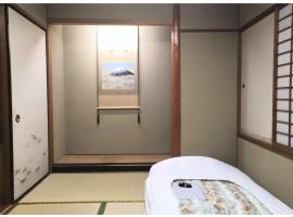 HOTEL SATO TOKYO - Vacation STAY 04955v、東京にある東京ドームの周辺ホテル