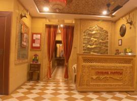 Chirag Haveli, hotel in Jaisalmer