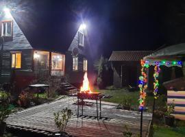 Загородный дом ,,Рассвет,, с сауной, holiday home in Rastovtsy