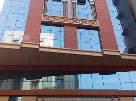 فندق صفوة اجياد اثنين: Mekke, Mescid-i Haram yakınında bir otel