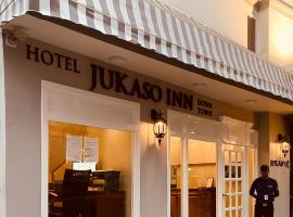 Hotel Jukaso Inn Down Town - A Couple Friendly Hotel, hotel in New Delhi