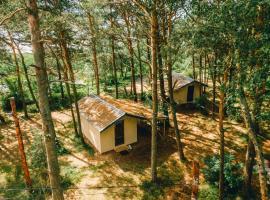 Kurshale, family hotel in Lesnoy