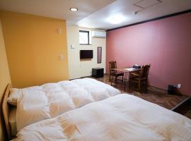 GOOG OLD HOTEL - Vacation STAY 02727v、弘前市のホテル