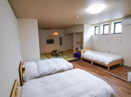 GOOG OLD HOTEL - Vacation STAY 07759v、弘前市のホテル