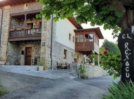 Hotel Rural El Rexacu, hotel near The Lakes of Covadonga, Bobia de Arriba