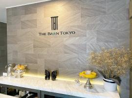 The Barn Tokyo、東京にある東京ディズニーランドの周辺ホテル