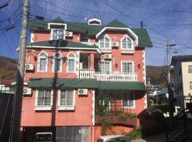 Pension Mitsubachimaaya, hotel in Nozawa Onsen