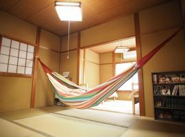 Japanese Cozy House2 - Vacation STAY 96561, villa in Nara