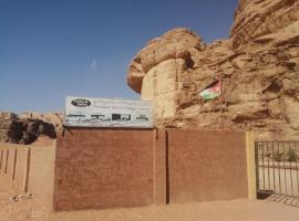مخيم وادي القمر, luxury tent in Wadi Rum