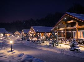 Holiday Park Zavidnoe, hotel in Dubrovskiy