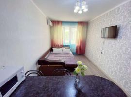 Квартира, apartment in Almaty